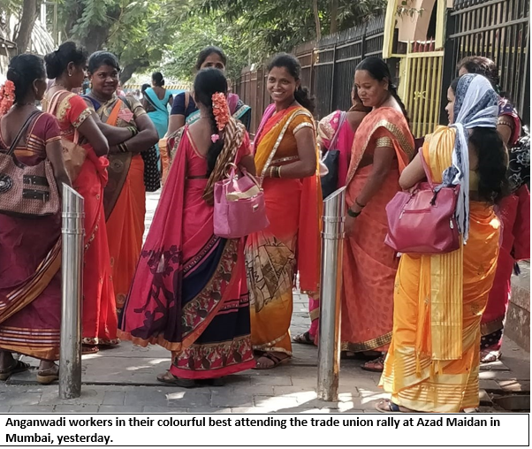 Anganwadi workers attending the trade union rally