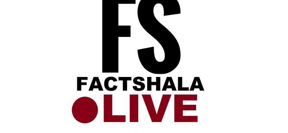 Factshala