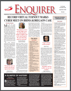 Spice Enquirer 2020