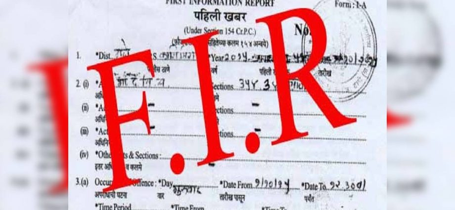 Non - registration of FIR in rape cases, a serious violation of IPC section 166 A (c)